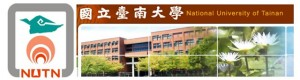 National University of Tainan, Taiwan, Tallories signatory